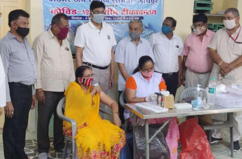 VACCINATION----वैक्सीनेशन शिविर में 150 ने लगाया टीका