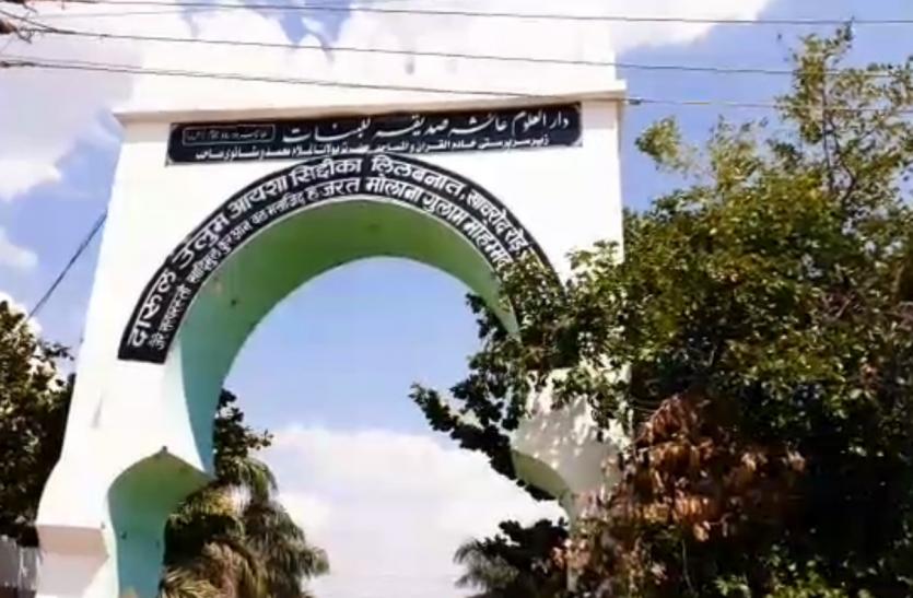 दारुल उलम में हिन्दू मुस्लिम एकता की मिसाल बना अस्पताल