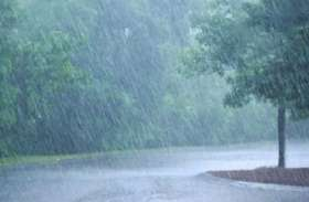 गोरखपुर सहित पूर्वी यूपी के कई जिलों में तेज हवा और बारिश का मौसम अलर्ट