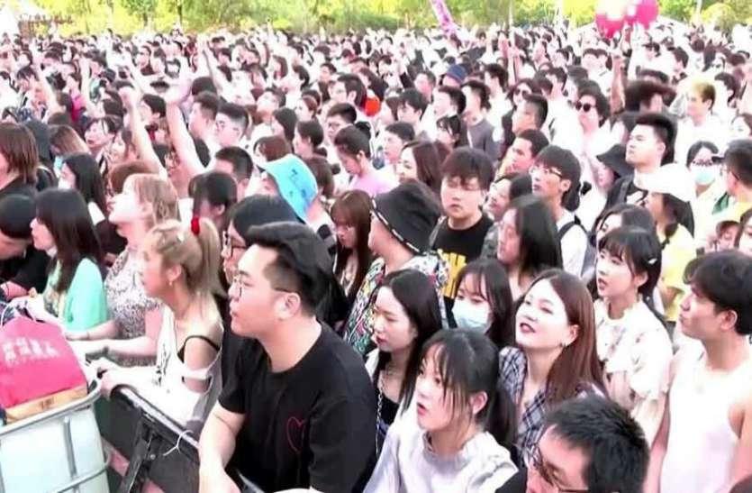 वुहान में कोरोना के बीच वीकेंड म्युजिक फेस्टिवल में बिना मास्क पहने हजारों लोग शामिल