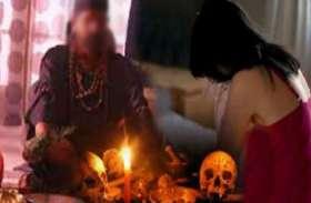 प्रसाद में दी भांग की गोली, एक ही परिवार की तीन महिलाओं को बनाया निशाना, बेटी पर डाली नजर तो फूटा गुस्सा