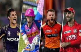 ऑस्ट्रेलियाई खिलाडिय़ों को श्रीलंका, मालदीव भेजेगा बीसीसीआई : सीए