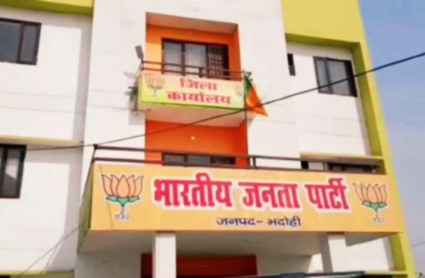जिस गांव में बना है भाजपा का भव्य कार्यालय, वहां भाजपा प्रत्याशी को मिले सिर्फ 6 प्रतिशत वोट