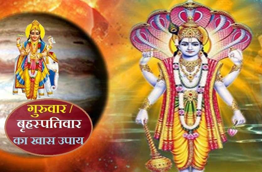 https://www.patrika.com/dharma-karma/how-to-please-lord-vishnu-and-devguru-brahaspati-6657791/