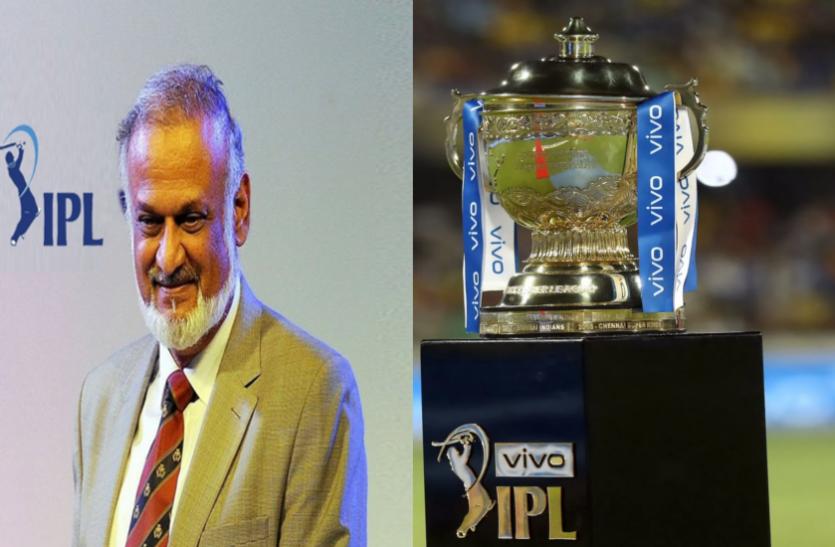 IPL के चेयरमैन ने बताया टूर्नामेंट के बचे हुए मैच टी20 वर्ल्ड कप से पहले या बाद में कराए जाएंगे