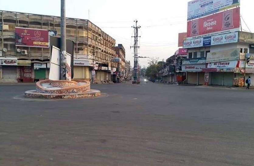कोरोना की चेन तोड़ने के लिए शिवपुरी में 10 मई तक बढ़ाया कर्फ्यू