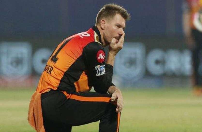 IPL 2021 स्थगित होने के बाद वॉर्नर ने शेयर किया दिल छू लेने वाला मैसेज