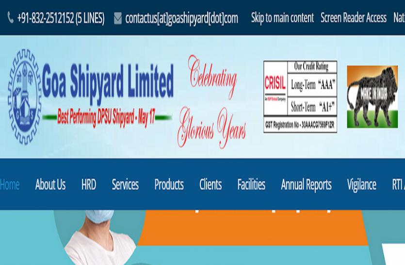Goa Shipyard Recruitment 2021: फिटर, वेल्डर, नर्स पदों पर निकली बंपर भर्ती, जल्द करें आवेदन