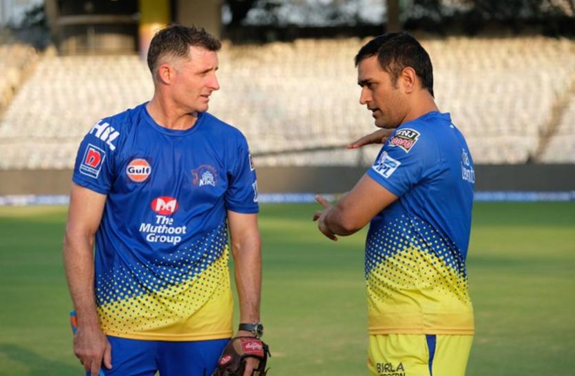 IPL 2021: अब चेन्नई सुपर किंग्स के बल्लेबाज कोच माइकल हसी भी हुए कोरोना संक्रमित