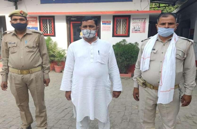 बैंड-बाजे के साथ प्रधान मना रहा था जीत का जश्न, पुलिस ने गिरफ्तार कर जेल भेजा