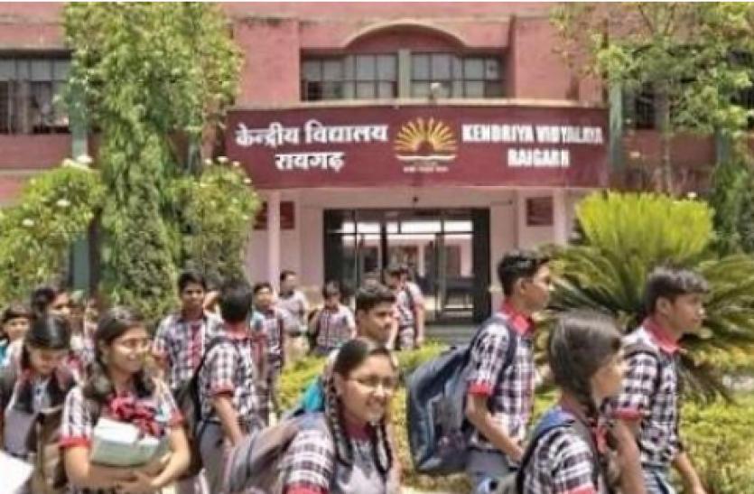 Kendriya Vidyalaya summer vacation: केंद्रीय विद्यालयों में गर्मियों की छुट्टियां घोषित, 20 जून तक बंद रहेंगे सिर्फ ये स्कूल