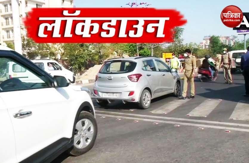 दुर्ग जिले में 17 मई तब बढ़ा Lockdown, हर संडे रहेगा टोटल लॉक, जानिए किन सेवाओं को मिली छूट, किसमे जारी रहेगी बंदिशें