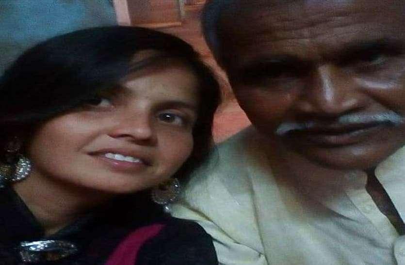 आखिरी लकड़ी देकर पिता की चिता में कूद गई बेटी, जानिए पूरी खबर