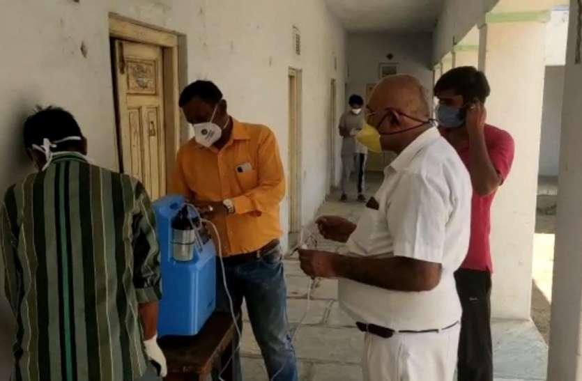 महामारी से महामुकाबला : कानोड़ में शुरू हुआ 26 बेड का कोविड आइसोलेशन केन्द्र