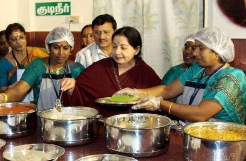 तमिलनाडु में 'अन्ना कैंटीन' नाम से पहचानी जाएगी अम्मा कैंटीन