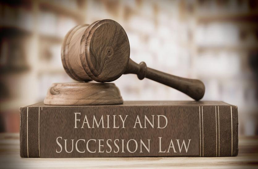 जमा पूंजी : उत्तराधिकार और कानूनी प्रक्रिया