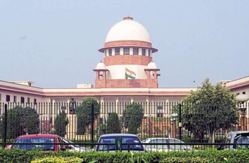 महाराष्ट्र के मराठा आरक्षण पर सुप्रीम कोर्ट का फैसला आज, यहां जानिए पूरा मामला