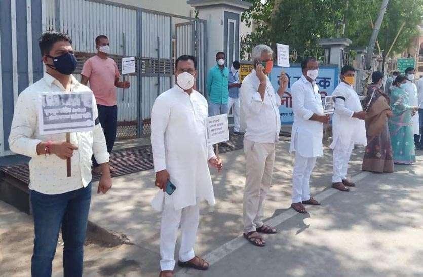 बंगाल में हुए हमले के विरोध में भाजपा ने दिया धरना