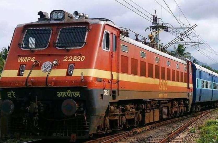 यात्रियों की संख्या हो रही कम, भोपाल-ग्वालियर स्पेशल ट्रेन शुक्रवार से रहेगी रद्द