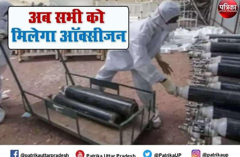 Varanasi Darekhu Oxygen Plant: वाराणसी का दरेखू ऑक्सीजन प्लांट शुरू, रोज भरे जाएंगे 450 ऑक्सीजन सिलेंडर