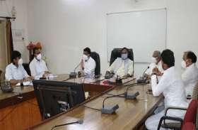 केन्द्रीय इस्पात राज्यमंत्री और प्रदेश राज्यमंत्री ने कलेक्ट्रेट सभागार में की कोरोना की समीक्षा