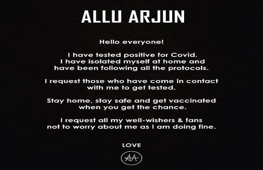 allu_2.jpg