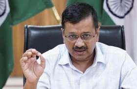 दिल्ली को 730 मीट्रिक टन ऑक्सीजन देने पर केजरीवाल ने केंद्र सरकार का आभार जताया