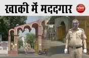 कोरोना मरीजों के शवों के लिए मसीहा बने दिल्ली पुलिस के एएसआई, 1100 लोगों की मददः वीडियो