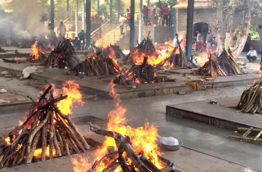 मिसाल! श्मशान में भीड़ देखकर किसान ने दान कर दी करोड़ों की जमीन, बोला- समय पर हो शवों का अंतिम संस्कार