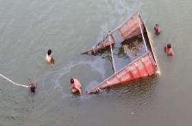 हरदोई के गर्रा नदी में चोरी का ट्रक गिरा तीन की मौत, दो सिपाही का शव अभी बरामद नहीं