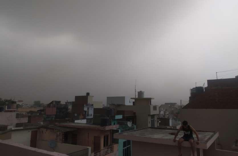 एनसीआर समेत वेस्ट के जिलों में अचानक चली धूल भरी आंधी से बदला माैसम