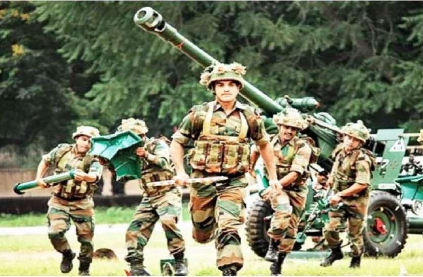 Indian Army JAG 2021 Recruitment: भारतीय सेना में नौकरी पाने का सुनहरा मौका, जल्द करें अप्लाई