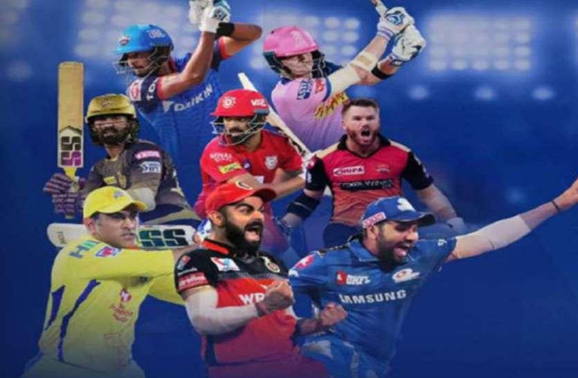 IPL 2021 सस्पेंड होने के बाद क्या खिलाडिय़ों को मिलेगी सैलरी, मिलेगी तो कब और कितनी