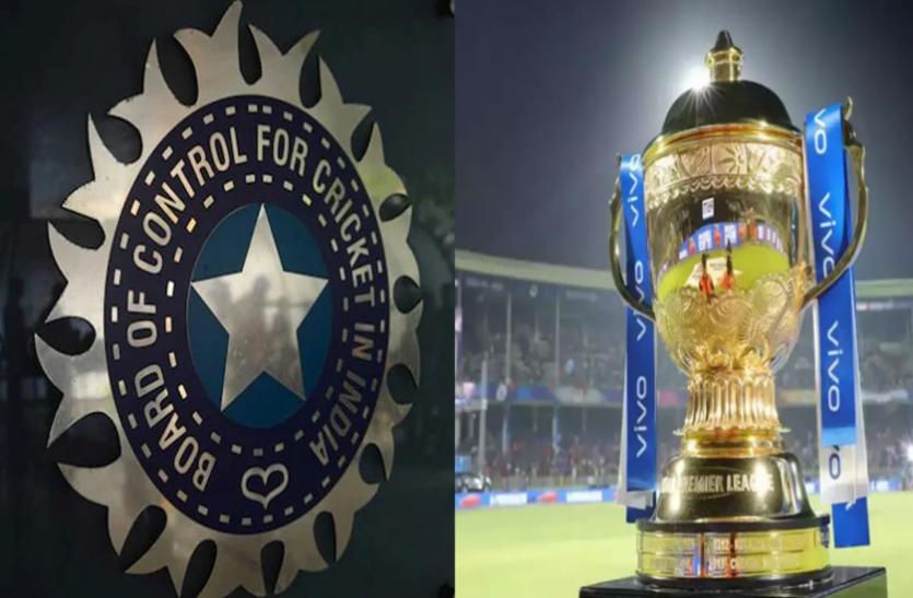 IPL 2021 बीच में ही स्थगित होने से BCCI को हो सकता है 2000 करोड़ रुपए से भी अधिक का नुकसान