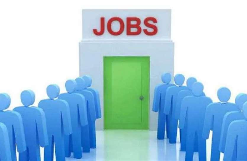 Kerala PSC Recruitment 2021: शिक्षक, क्लर्क, एई, सहित 250 पदों पर भर्ती