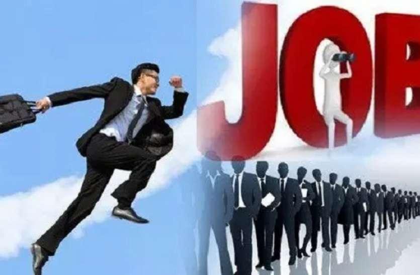 Latest Jobs 2021: बैंकिंग सेक्टर में नौकरी की तलाश कर रहे युवाओं के लिए सुनहरा मौका, फटाफट करें अप्लाई