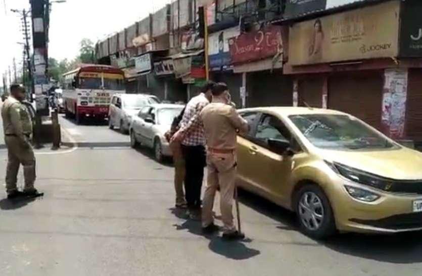 Lockdown शुरू हुई पुलिस की सख्ती, सीमाएं हुई सील
