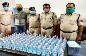 महाराष्ट्र से बोरी में भरकर लाया था अवैध शराब, लॉकडाउन में पुलिस की चौकसी देख मंदिर के पास छोड़कर भागा तस्कर