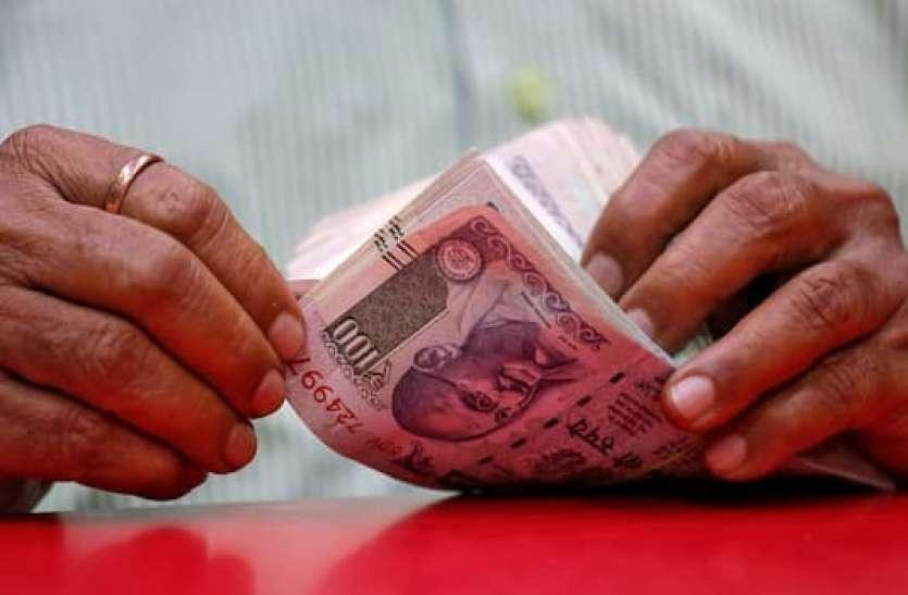 RBI ने किया है बड़ा ऐलान, किन लोगों को मिलेगा Loan Restructuring का फायदा