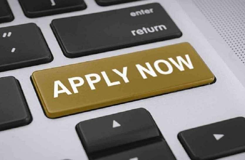 Railway Recruitment 2021: उत्तर-पूर्व फ्रंटियर रेलवे में मेडिकल ऑफिसर के पदों पर निकली भर्ती, जल्द करें आवेदन