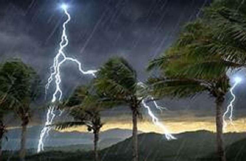 राज्य भर में आंधी-तूफान और बारिश की सम्भावना