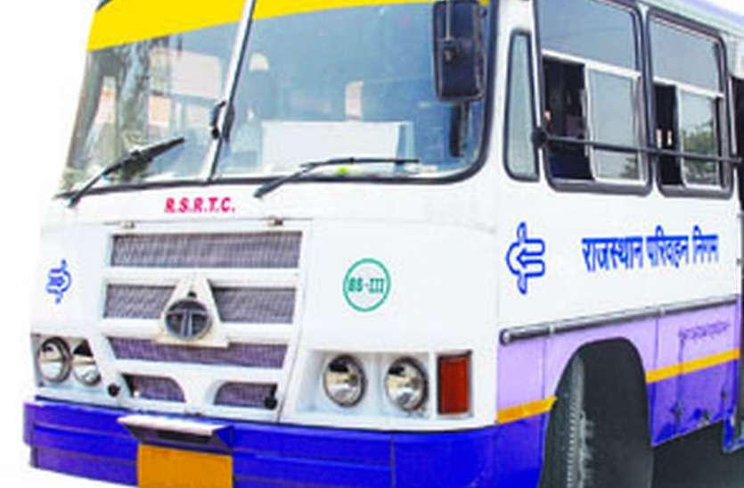 Rajasthan Roadways: राजस्थान रोडवेज में अगस्त आनलाइन बनेंगे RFID कार्ड