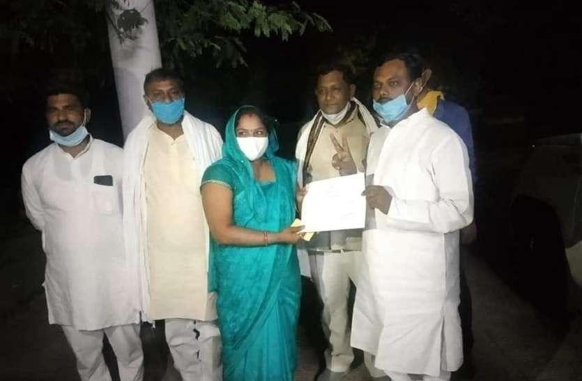 samajwadi party zila panchayat sadasya