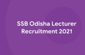 SSB Odisha Lecturer Recruitment 2021: एसएसबी ने व्याख्याता के पदों पर भर्ती के लिए बढ़ाई आवेदन की अंतिम तारीख, पढ़ें डिटेल