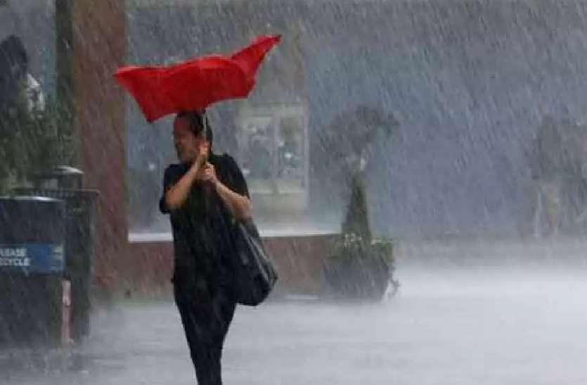 Weather: 1.5 किलोमीटर ऊंपर बनी द्रोणिका, जिले में कई जगह बारिश