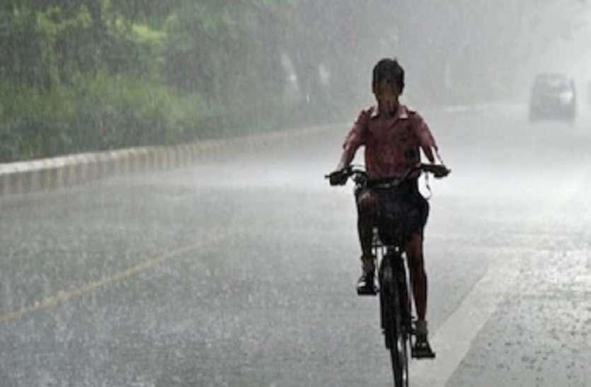 मौसम विभाग का आने वाले तीन दिन बारिश, तेज हवाएं और आसमानी बिजली का अलर्ट