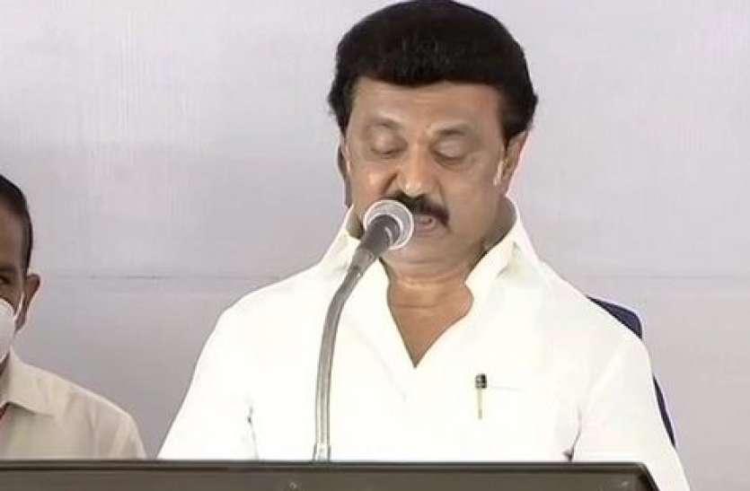 Tamil Nadu: M K Stalin ने पहली बार ली मुख्यमंत्री पद की शपथ, कैबिनेट में 'नेहरू' और 'गांधी' को भी जगह