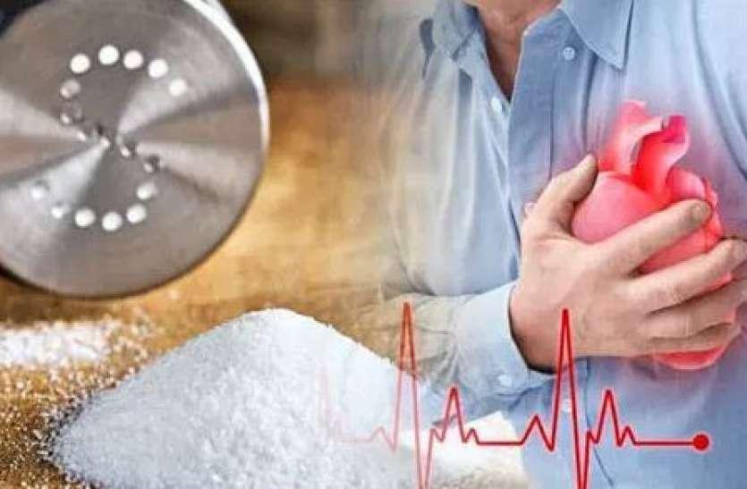 सावधान! खाने में ज्यादा सोडियम का सेवन बन सकता है जानलेवा, WHO ने दी ये सलाह