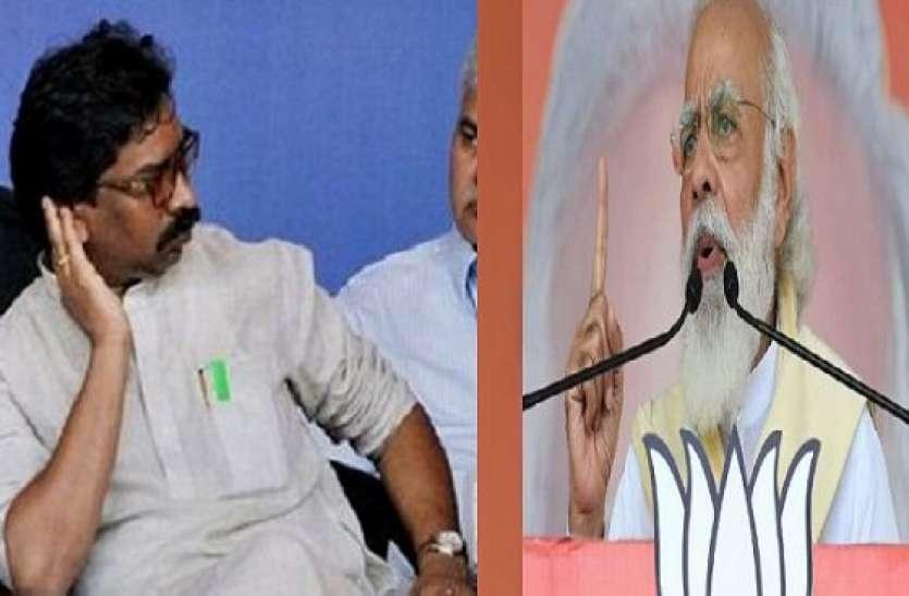 हेमंत सोरेन ने पीएम मोदी पर कसा तंज, बोले- प्रधानमंत्री ने फोन लगाकर सिर्फ अपने 'मन की बात' की