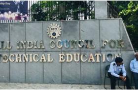 AICTE Academic Calendar 2021: एआईसीटीई का शैक्षणिक कैलेंडर जारी, 15 सितंबर से शुरू होंंगी कक्षाएं